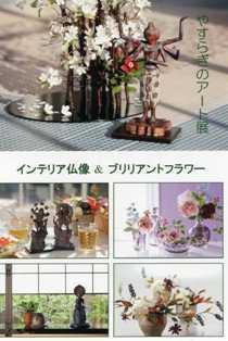 2012 神戸大丸DM ピクセル