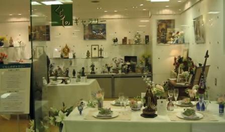2012年 神戸大丸 展示会 - コピー