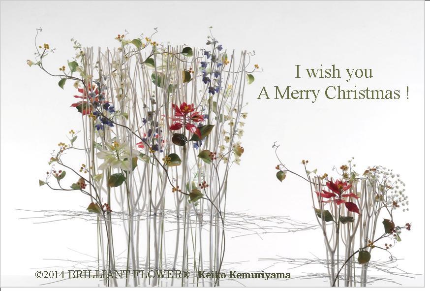 クリスマスカード 2014 C